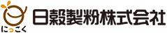 日殻製粉株式会社